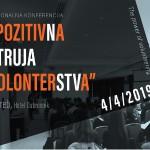 """Nacionalna konferencija """"Pozitivna struja volonterstva"""" uskoro u Zagrebu"""