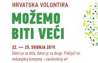 """Najavljena manifestacija Hrvatska volontira sa sloganom """"Volontiramo = gradimo zajednicu u kakvoj želimo živjeti"""""""