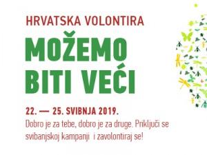 hrvatska-volontira-banner