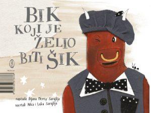 kokabik-e1559299819517 (1)