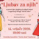 Humanitarna modna revija u povodu Međunarodnog dana djece oboljele od malignih bolesti