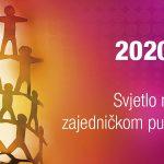 HEP-ov natječaj za dodjelu donacija za 2020. godinu