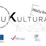 Vijeće SuKultura raspisalo je poziv za programe koji će se u 2021. održati u centrima za kulturu Novog Zagreba