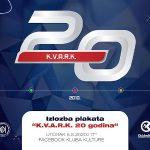 """Križevci: Virtualna izložba plakata """"K.V.A.R.K. 20 godina"""""""