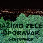 """Aktivisti Greenpeacea održali projekciju poruka i vizuala na šumu: """"Tražimo zeleni oporavak"""""""