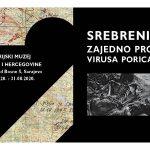 Srebrenica 25: Kampanja Zajedno protiv virusa poricanja