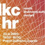 U Pogonu Jedinstvo završna konferencija EU projekta 'DKC-HR: Mreža društveno-kulturnih centara'