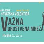 Otvorene su prijave aktivnosti za nacionalnu manifestaciju Hrvatska volontira 2020.!