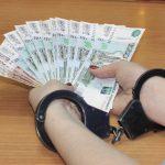 Upitnik o percepciji korupcije kao podloga novoj Strategiji sprječavanja korupcije za razdoblje od 2021. do 2030. godine