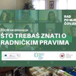 Savez samostalnih sindikata Hrvatske poziva na savjetovanje o radničkim pravima