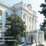 Prvi inkluzivni muzej u Hrvatskoj