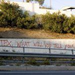 Nevladine organizacije u Grčkoj traže odlazak Frontexa iz Egejskog mora