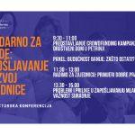 """Međusektorska konferencija """"Solidarno za mlade: Zapošljavanje i razvoj zajednice"""""""