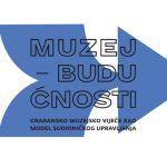 Predložite predmet za civilnu muzejsku zbirku: Kako želimo da nas pamte?