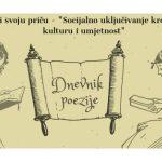 Započinju radionice 'Dnevnika poezije' u sklopu projekta 'Podijeli svoju priču'